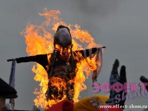 Сжигание чучела на празднике масленицы - Эффект Шоу