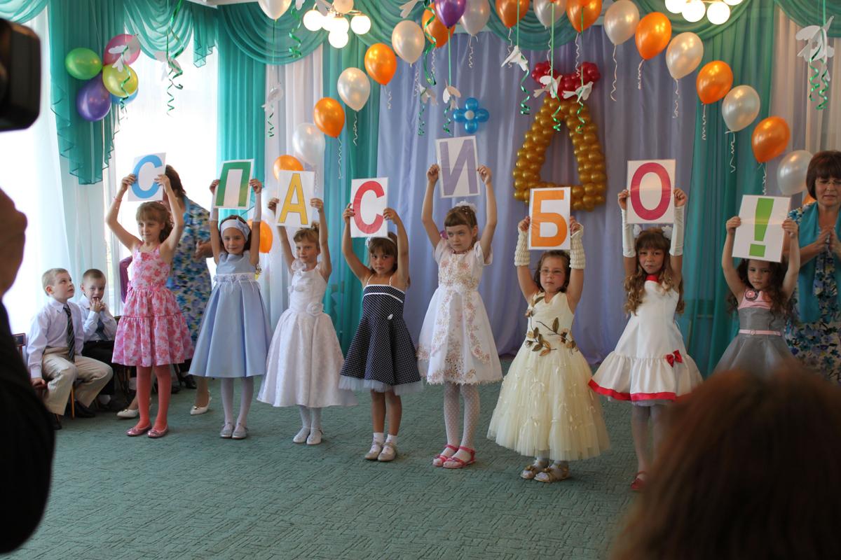 Сценарий детских утренников к выпускному в детском саду