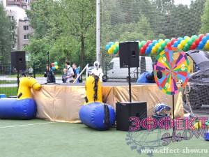Фото организации мероприятия ура каникулы